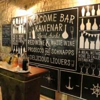 Welcome bar
